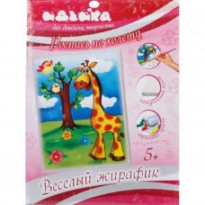 7100/1 Веселий жирафик. Ідейка. Набір для малювання картини