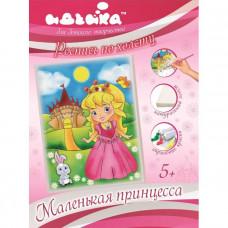 7103/1 Маленька принцеса. Ідейка. Набір для малювання картини