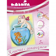 7119/1 Котик з акваріумом. Ідейка. Набір для малювання картини