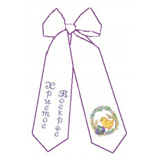 Б-029 Великодній бант. Княгиня Ольга. Схема на тканині для вишивання бісером