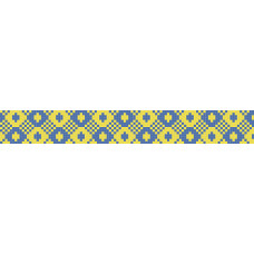 БВ-004 Браслет (2,5 см). ВДВ. Набор для вышивания бисером