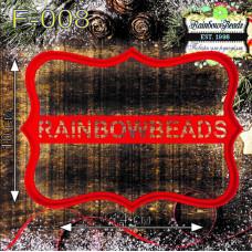 F-008 Фігурна. Форма для печива. Rainbow beads