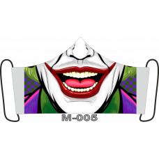 М-005M Баф-маска (розмір M). Rainbow beads